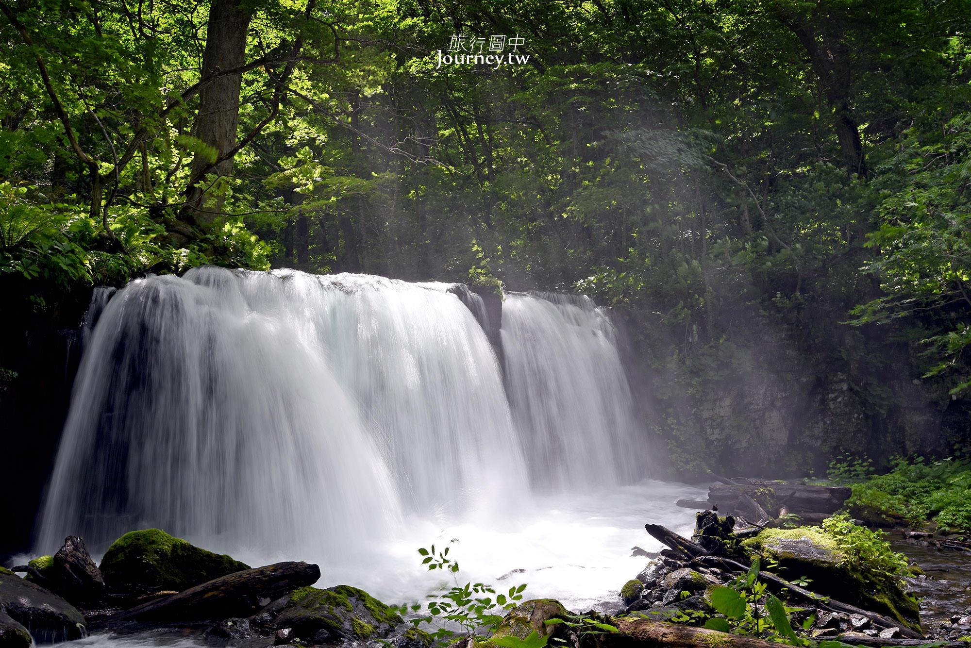 壁纸 风景 旅游 瀑布 山水 桌面 2000_1335