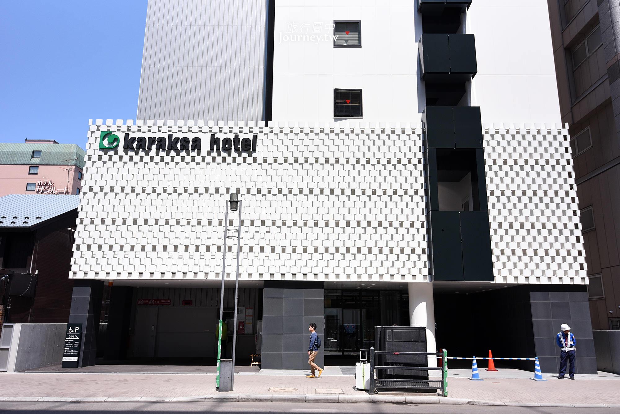 北海道,札幌住宿,貍小路,Karaksa,karaksa hotel Sapporo