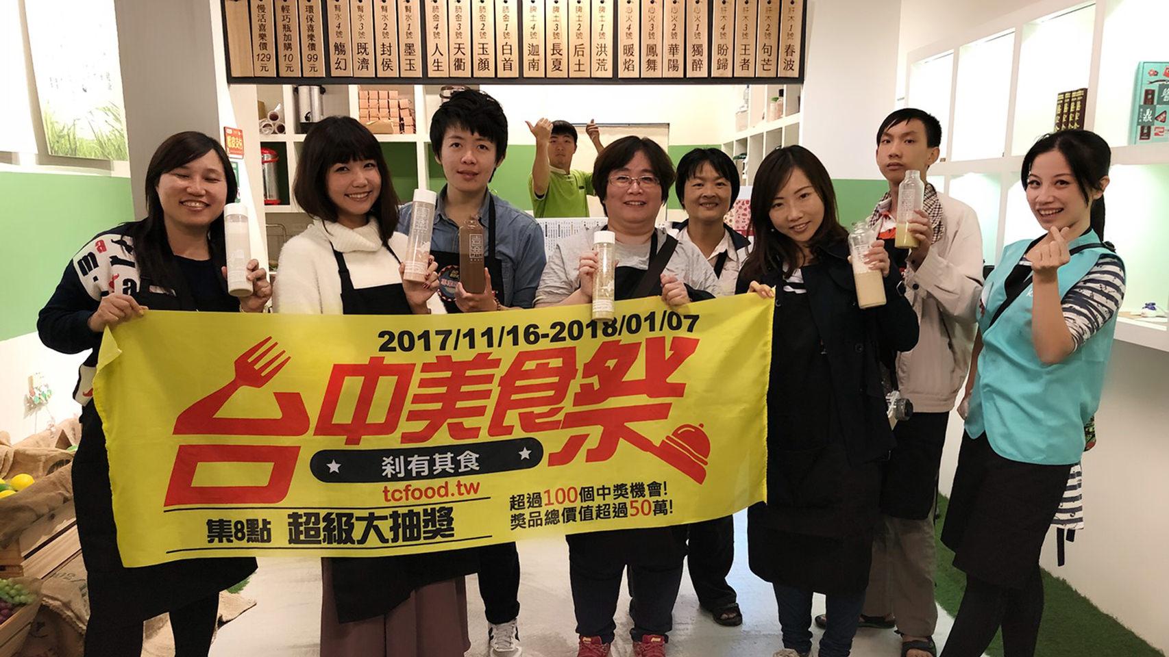台中美食祭×KKDAY美食專車