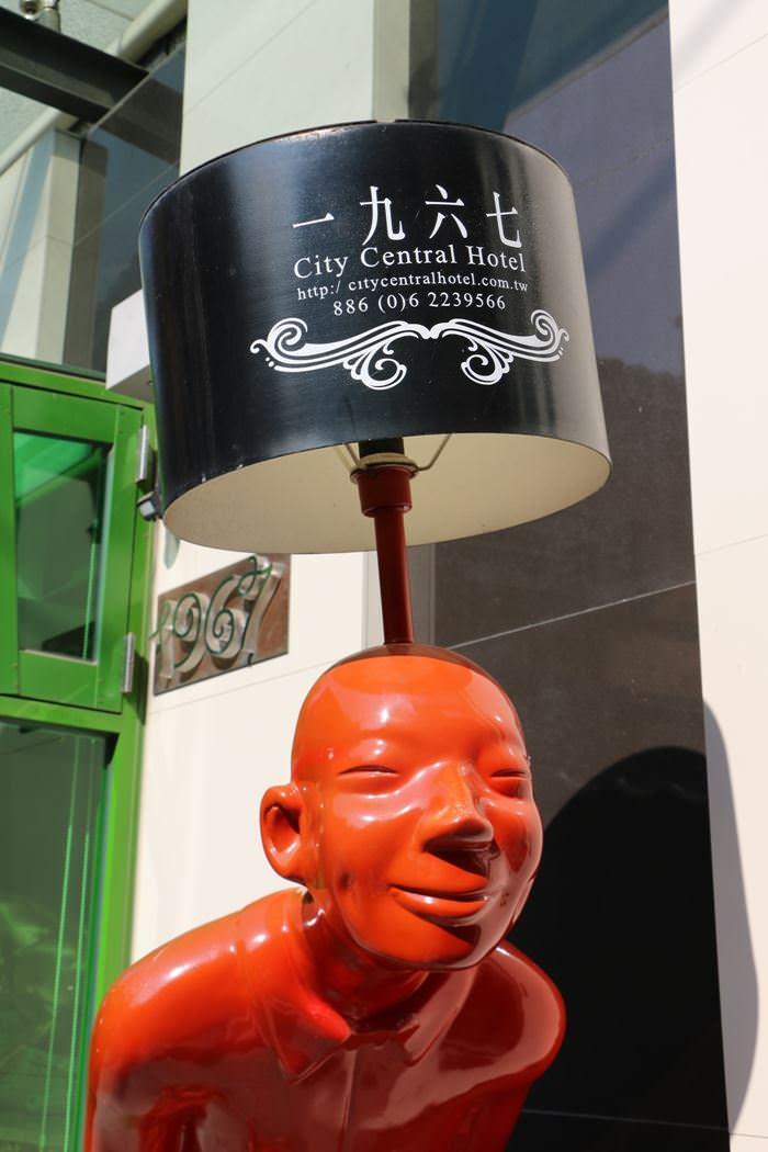 [住宿] 台南中西 1967時尚會館 獨樹一格裝潢藝術感 衛民街70巷 近台南火車站