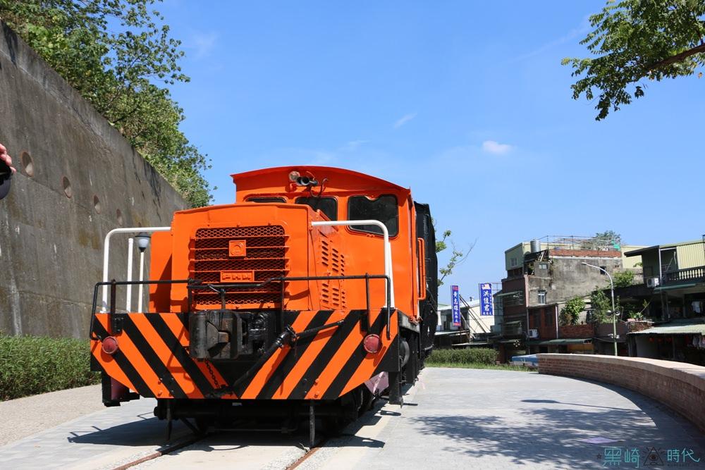 台北樹林景點 山佳火車站 鐵道地景公園 一探煤礦而生的歷史車站