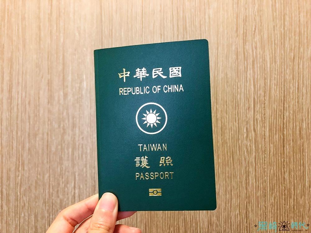 申請護照無腦懶人包 2018最新申請護照手續
