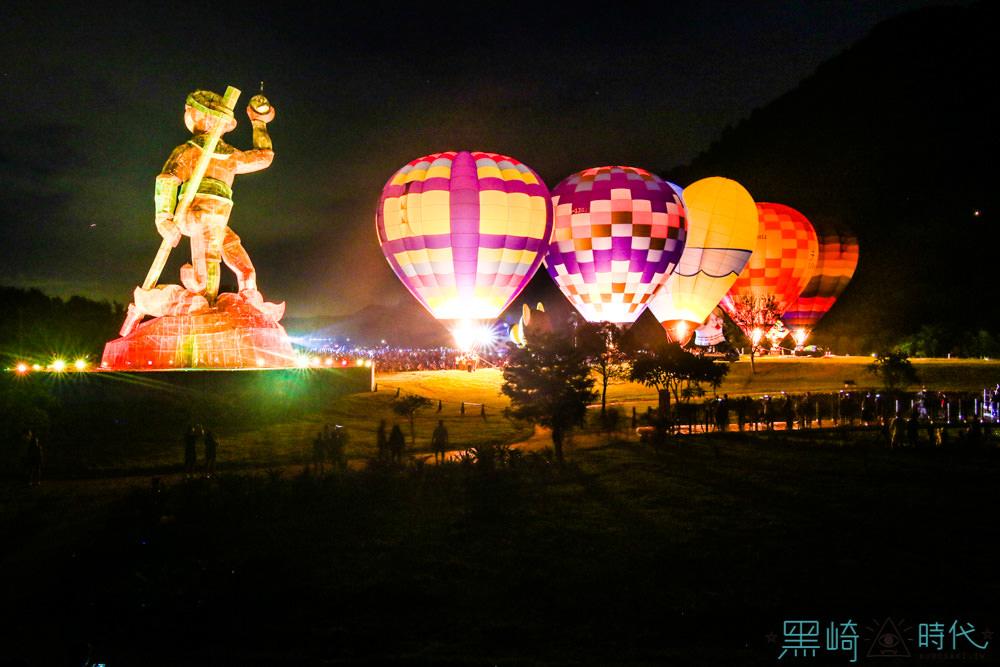 2019 桃園石門水庫熱氣球嘉年華 活動地點交通資訊懶人包