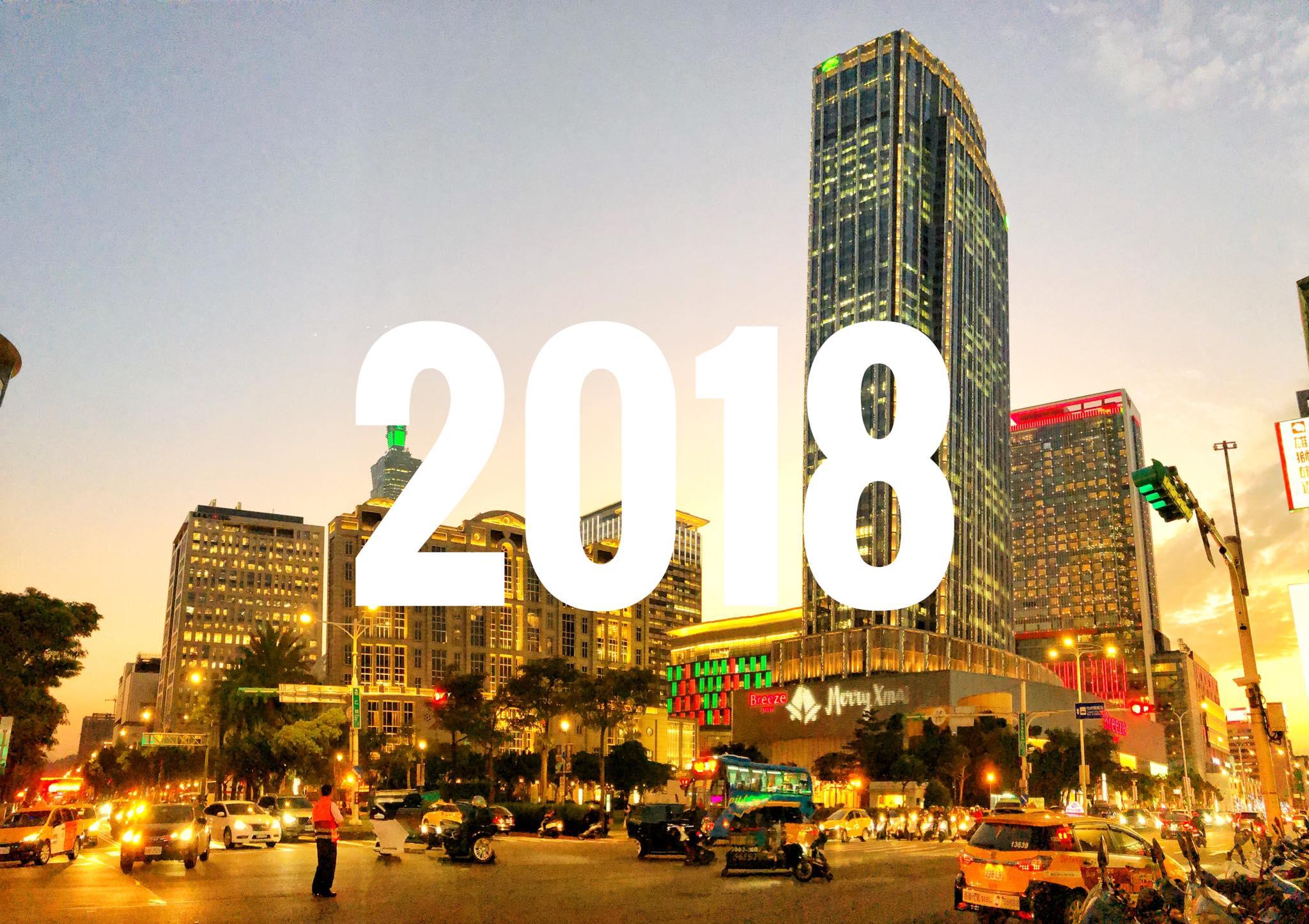 當個專業旅遊部落客: 2018 年回顧 走吧 讓我們旅遊去