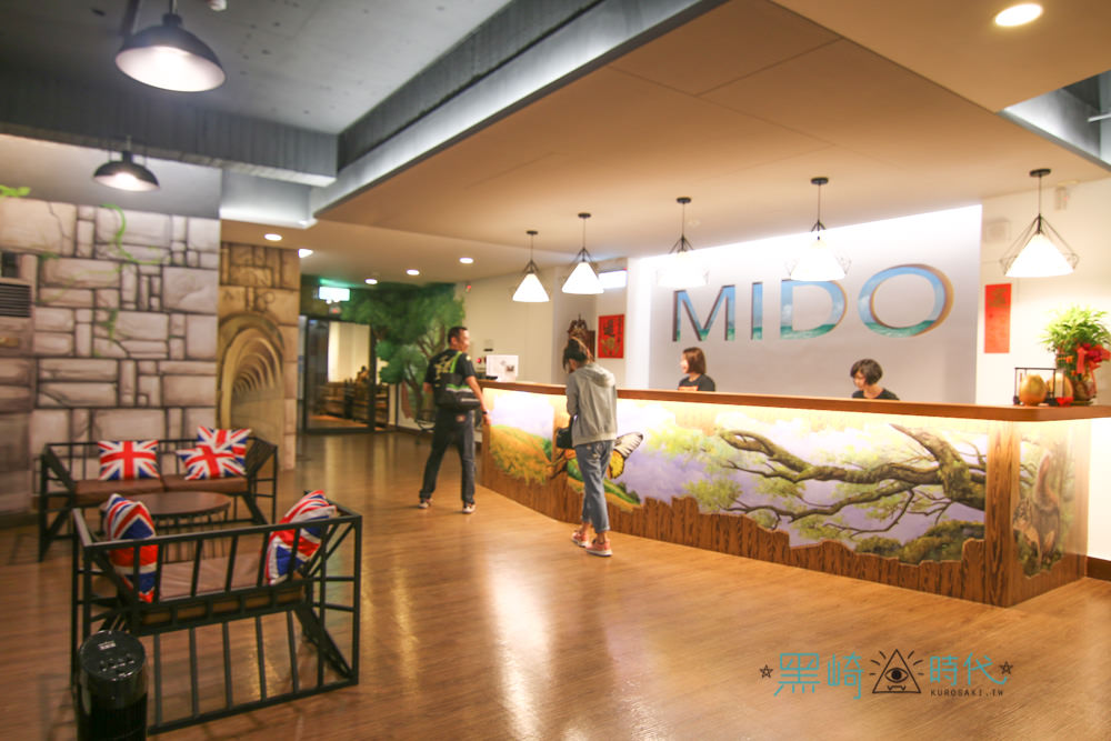 台東住宿推薦 米豆文旅 3D彩繪牆好拍 阿鋐炸雞藍蜻蜓附近美食走路就到