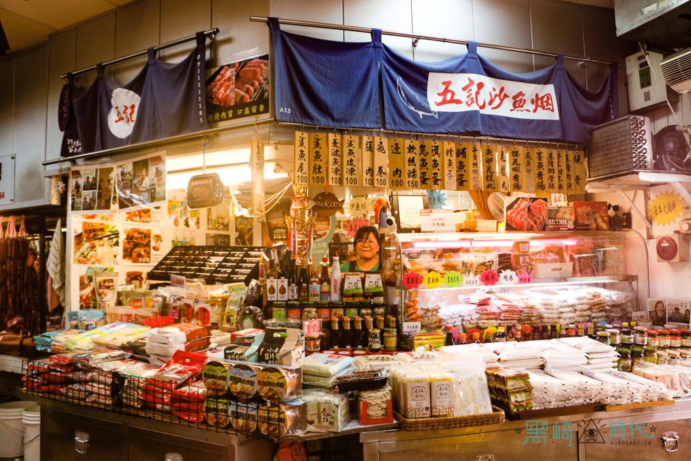2019 天下第一攤 台北傳統市場之崛起新市力 顛覆你對市場的新印象