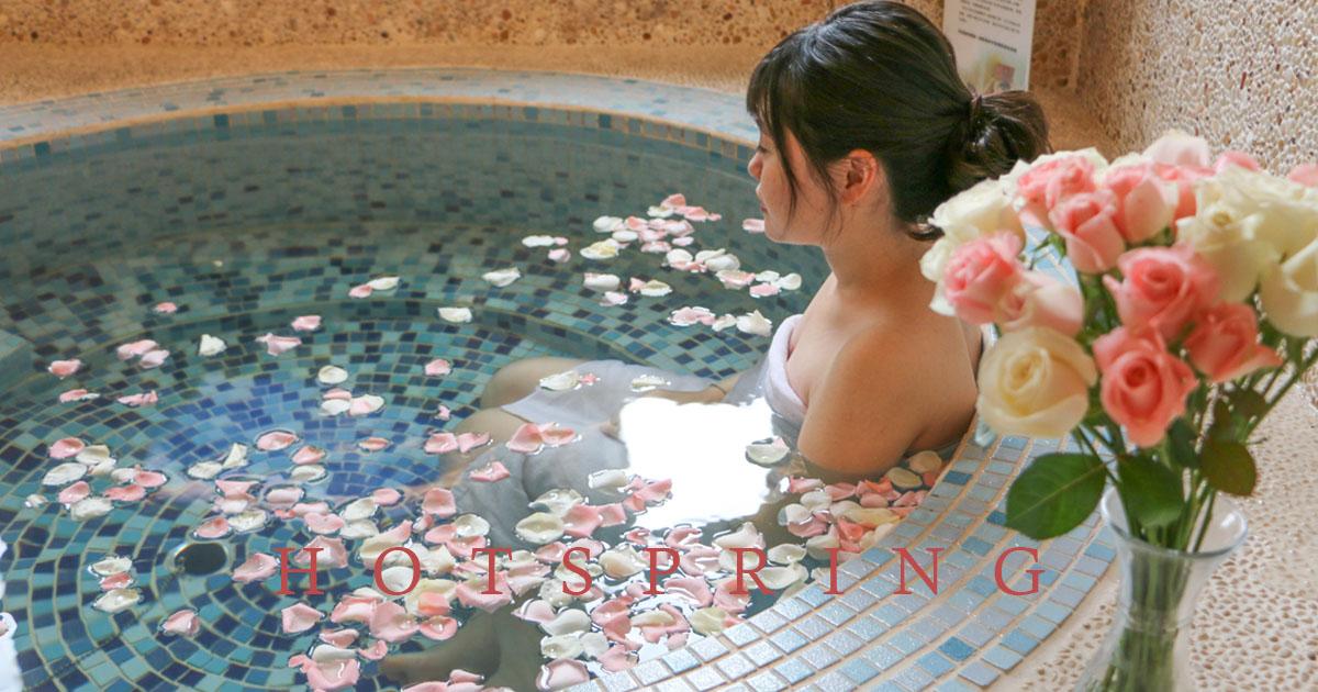 南投鯉魚潭住宿 全台灣唯一可以喝的溫泉水 天泉溫泉會館