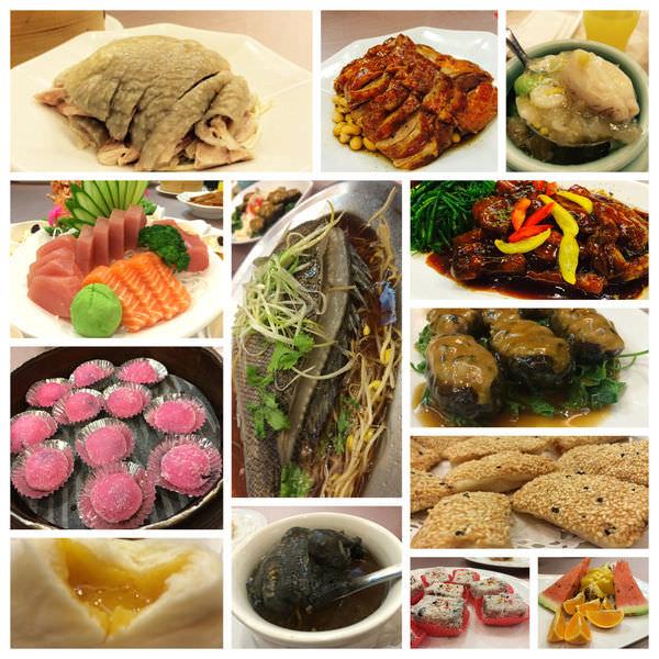 [美食] 新北雙和 怡人園 無論是婚宴還是美食饗宴 來這就對了