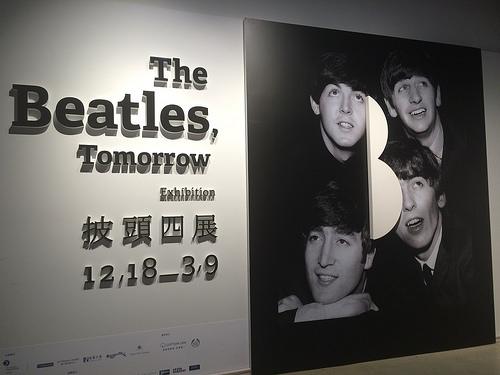 [展覽] 華山文創園區 The Beatles, Tomorrow披頭四特展 時代的經典 let it be