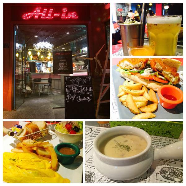 一中街美食 ALL-IN飽庫 台灣熱堡專賣店 飲料大杯又划算 大胃王的你不能錯過!