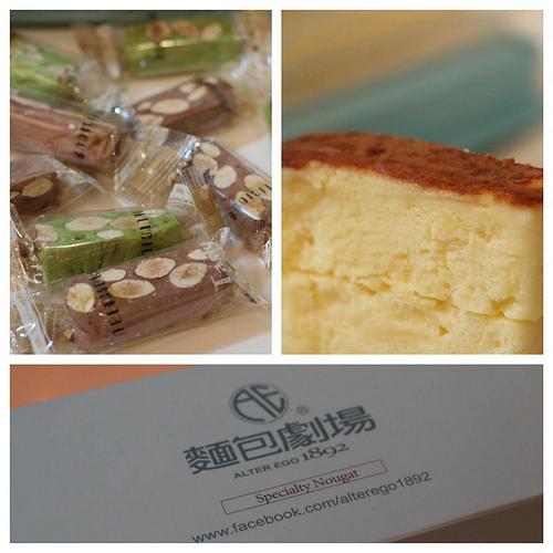 [美食] 台北內湖東湖 麵包劇場AlterEgo1892 超豐富口味牛軋糖  草莓牛軋糖 牛帕瑪森舒芙蕾蛋糕 天然食材香氣四溢