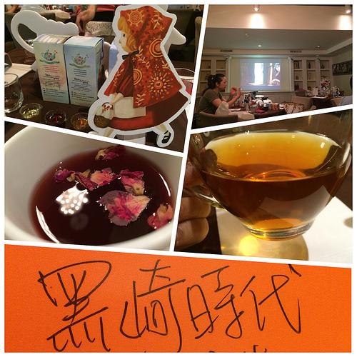 [活動] 歐森 德國童話 茶品發表會 超好喝的花茶系列 宛如童話般的戀愛 玫瑰果茶 洋甘菊 伯爵茶 大吉嶺紅茶 花茶推薦