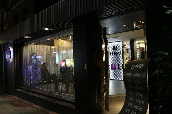 [美髮] 台北中正 LUSSO SALON 師大商圈