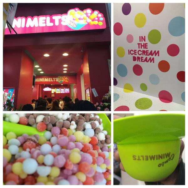西門町美食 Mini Melts 來自美國的可愛粒粒冰淇淋 融化你的心-OpenRice新店快閃大隊  西門町