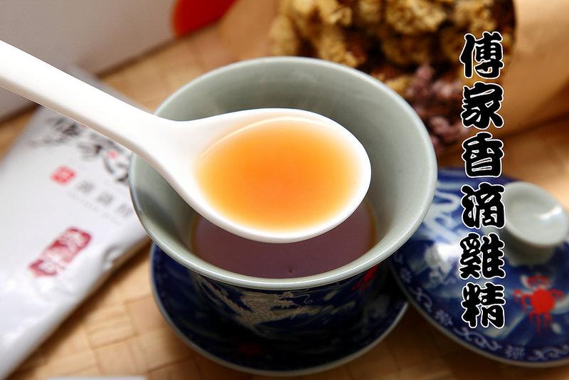 [宅配團購] 黑羽土雞祖傳陶窯炭燒,給您最純粹的美味滴雞精~傅家香炭滴雞精
