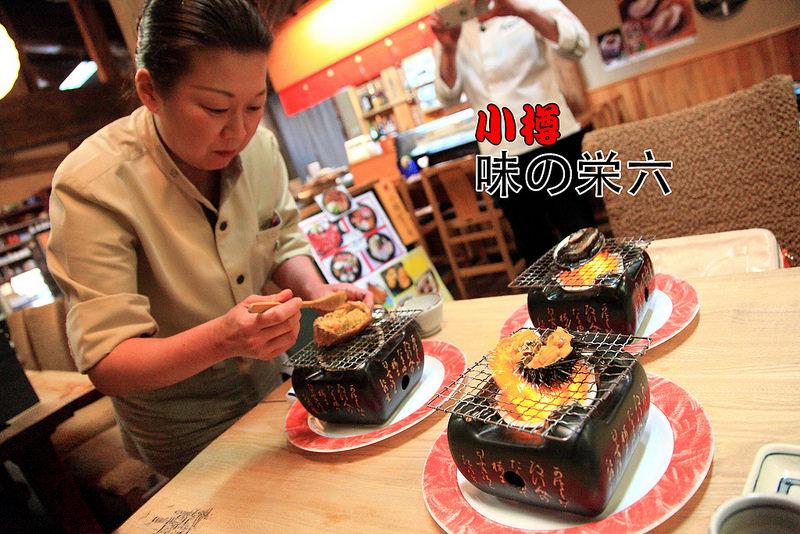 [北海道小樽]小樽百年歷史的鄉土食堂!紫海膽、毛蟹甲羅燒!炭烤活海鮮一吃就回不去了! 味の栄六