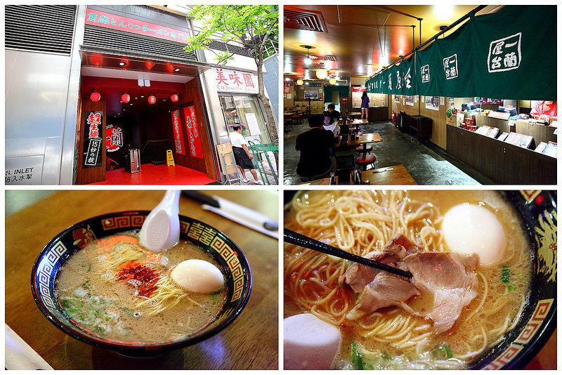 [香港尖沙咀] 一蘭拉麵唯一海外分店,香港還開兩家!一蘭拉麵初體驗,榮登心中日本拉麵第一名!一蘭拉麵(尖沙咀)
