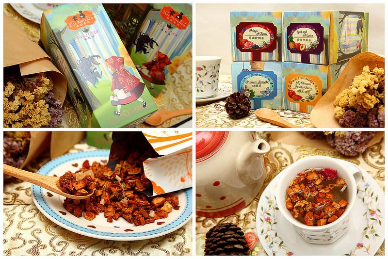 [宅配團購]享受天然花草香及甜酸果香精華的茶香洗禮~德國童話天然花草茶新鮮果粒茶