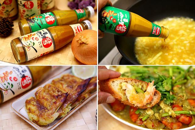 [料理小廚]一瓶在手,料理烹飪樂無窮~可果美一番咖哩醬