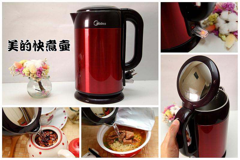 [3C家電] 時髦亮麗快煮壺,304不銹鋼材質一體成形最安全,燒水不用再顧火~Midea美的雙層防燙不繡鋼快煮壺