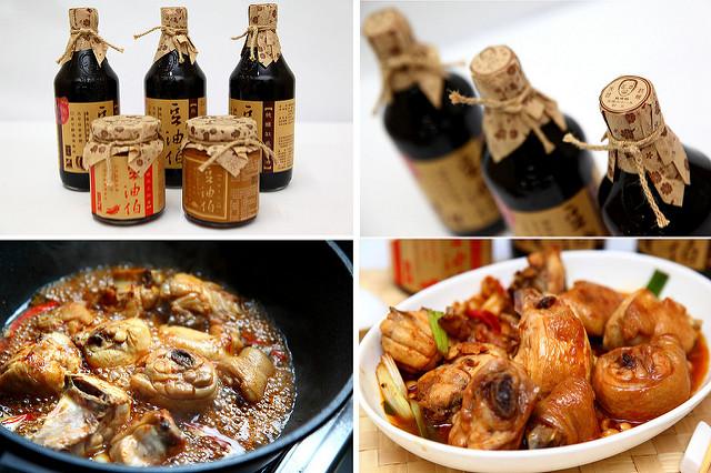 [料理小廚]母親節給媽媽的健康禮物~台灣原味本舖豆油伯大方禮盒