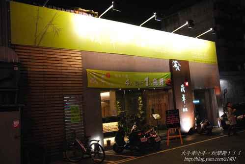 [桃園市]充滿日式禪風的氛圍~淺草和鍋