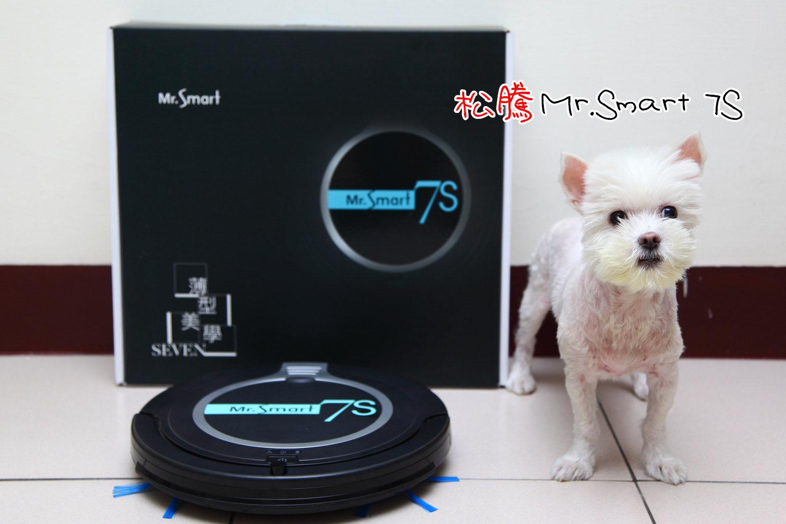 [3C家電]全世界最薄機身,邊清掃還能邊拖地!松騰-Mr.Smart 7S掃地機器人