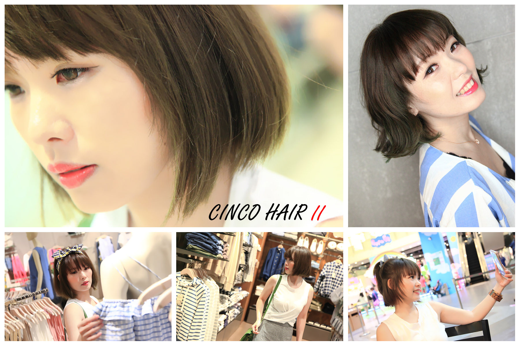 [台北士林] 台北髮廊/剪髮/染髮/燙髮推薦,2017年短髮當道!我要變身大力女子!CINCO HAIR II