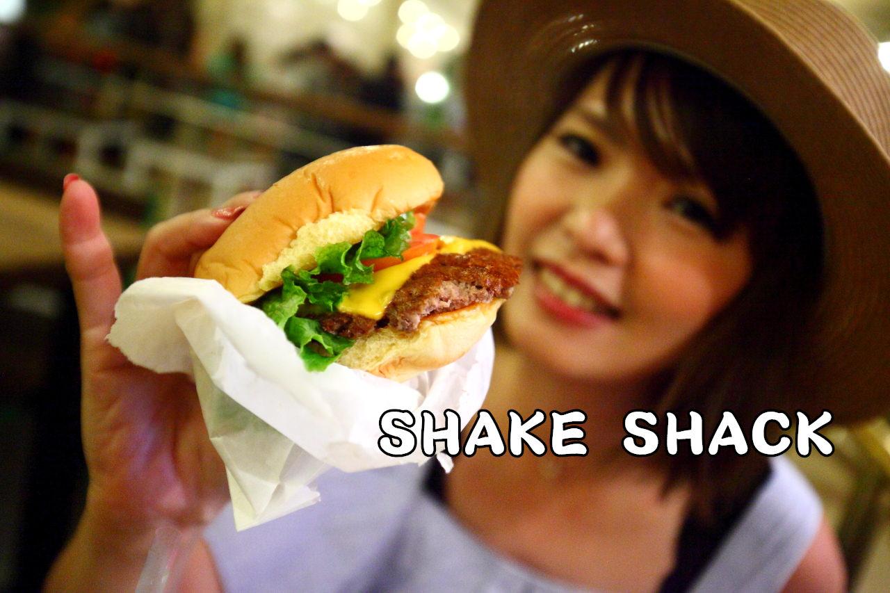 [美國紐約]紐約最狂,排隊超過一公里的漢堡名店!100%安格斯牛肉堡SHAKE SHACK