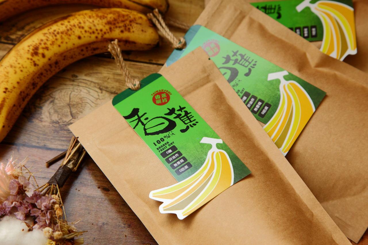 文青風包裝-香蕉脆片推薦