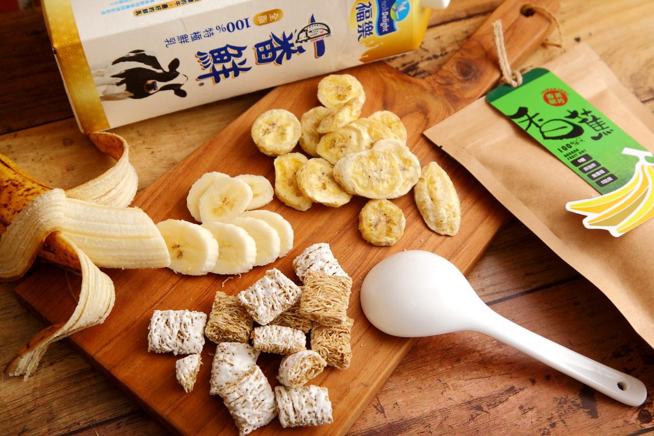 天然無添加-香蕉脆片