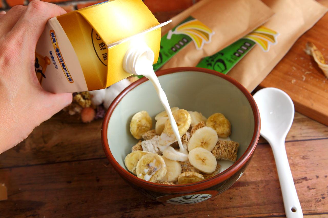 香蕉脆片新吃法-香蕉脆片推薦