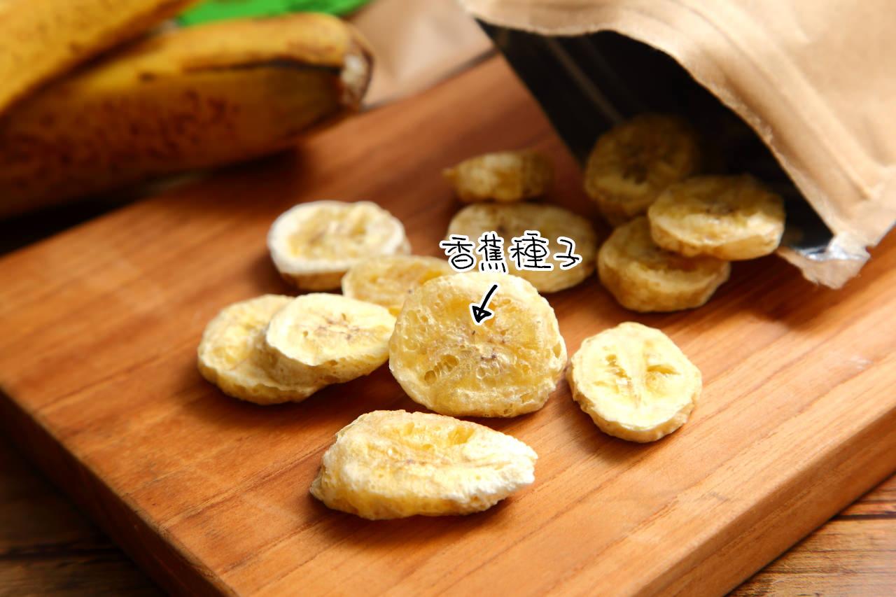 天然不油炸-香蕉脆片推薦