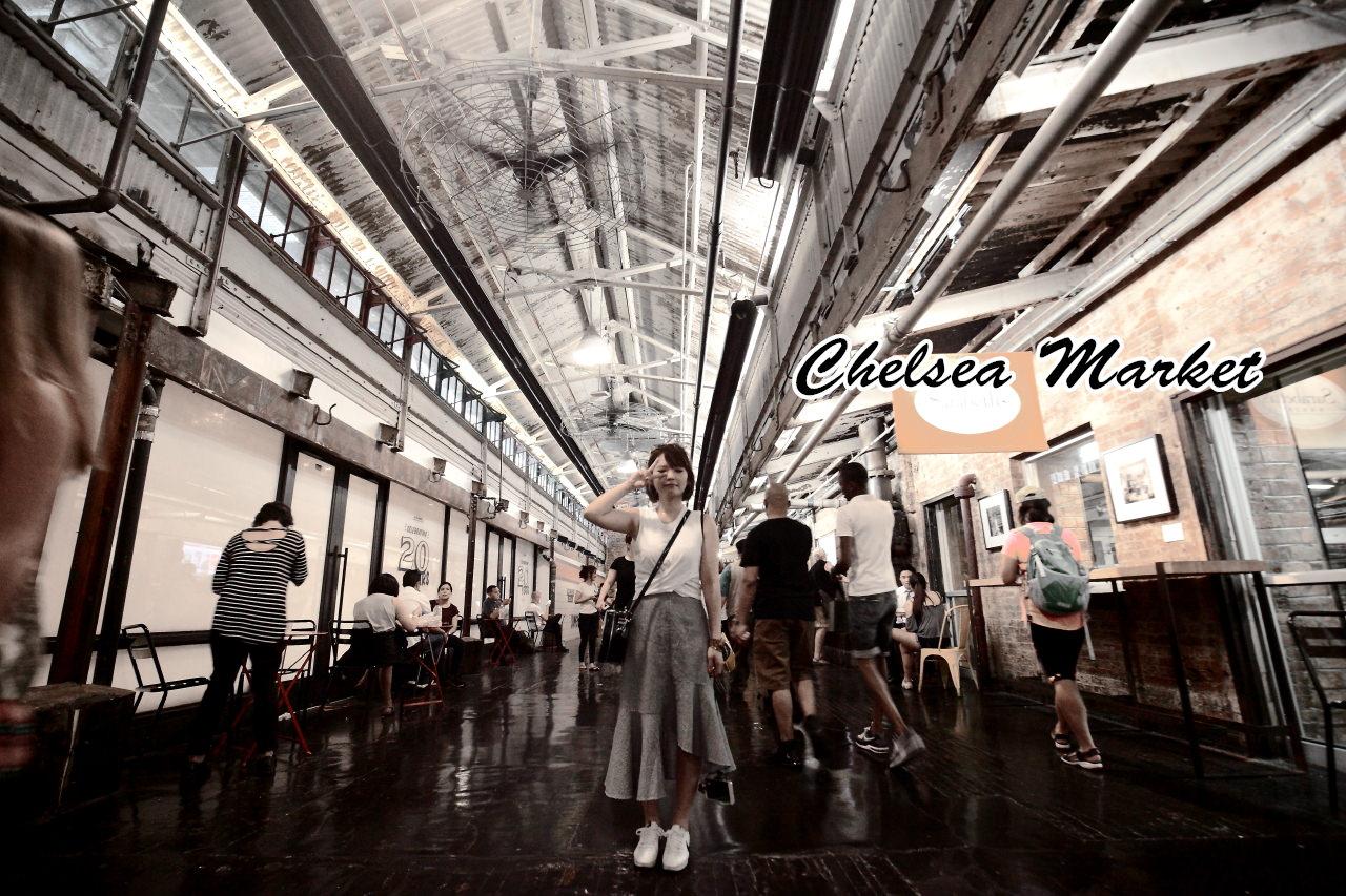 [美國紐約]紐約超殺底片拍照景點,懷舊與現代的時尚衝突!雀兒喜市場&高架公園