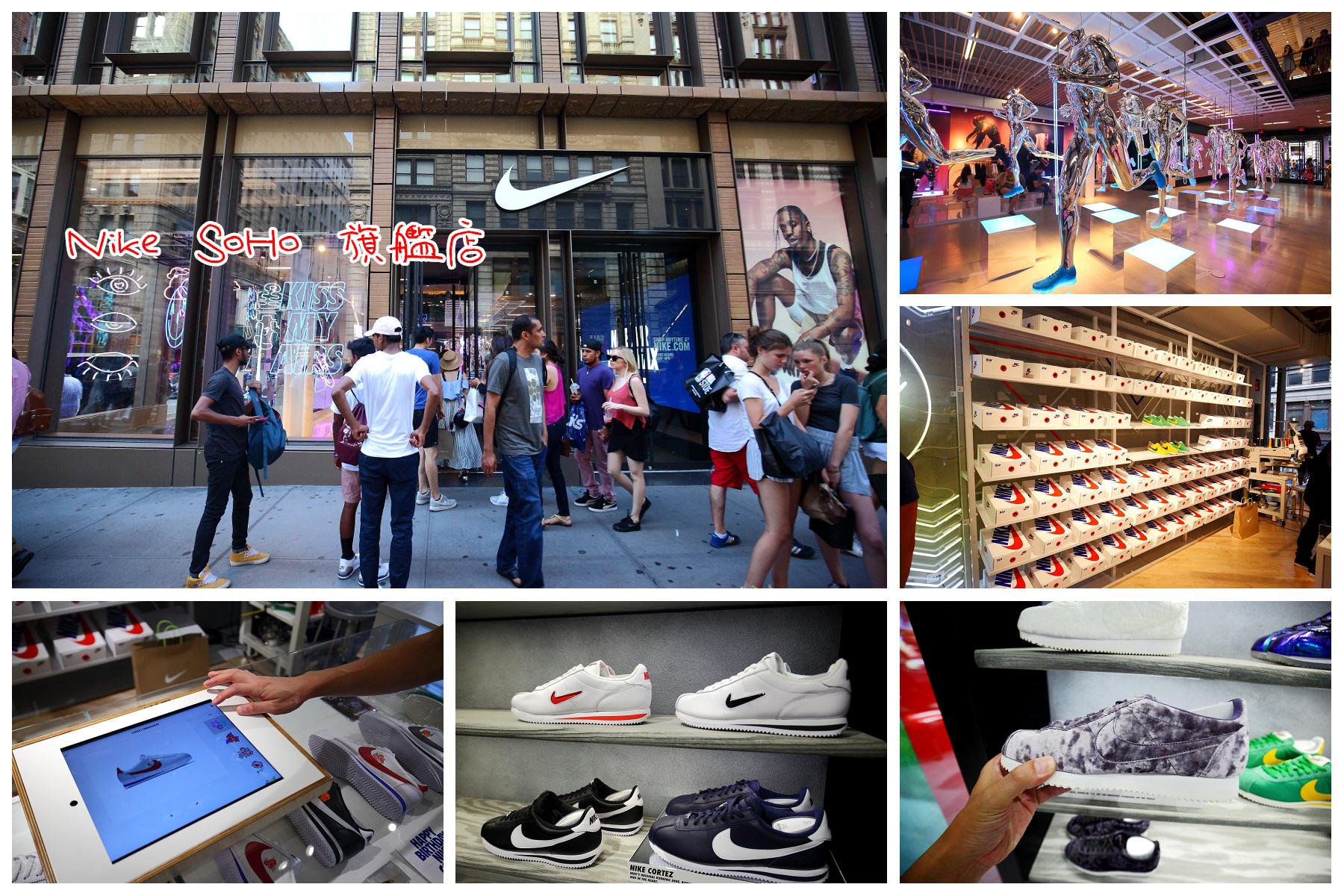 [美國紐約]女孩們的逛街聖地,紐約SOHO區!全球最新最大Nike SoHo 旗艦店朝聖
