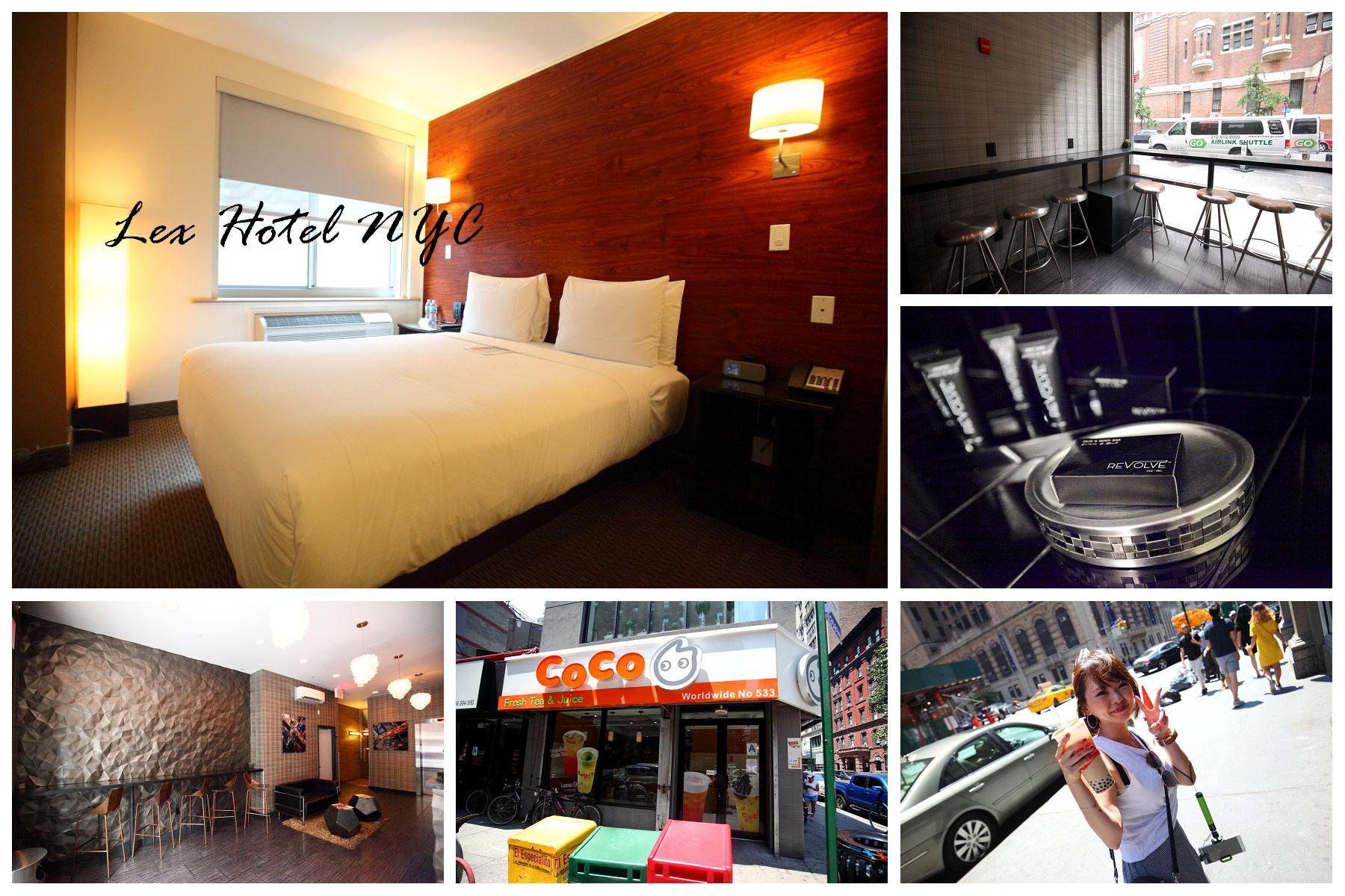 [美國紐約]曼哈頓市中心高評價飯店,台幣三千附早餐!Lex Hotel NYC