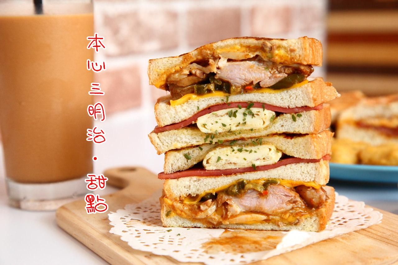 [台中西屯]巨無霸豐滿熱壓胖,口味纖細法式三明治!本心三明治.甜點
