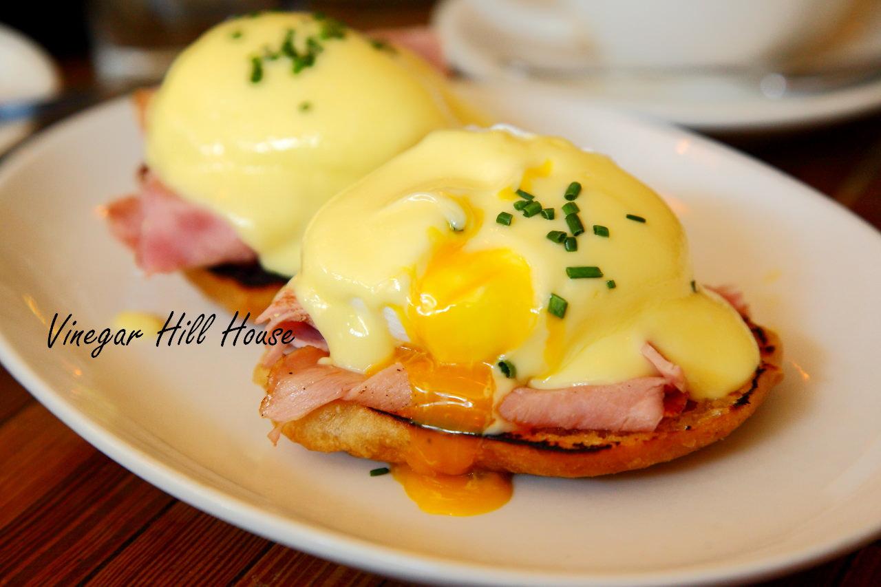 紐約~狂電紐約早餐店女王!號稱紐約最難吃到的夢幻早午餐Vinegar Hill House