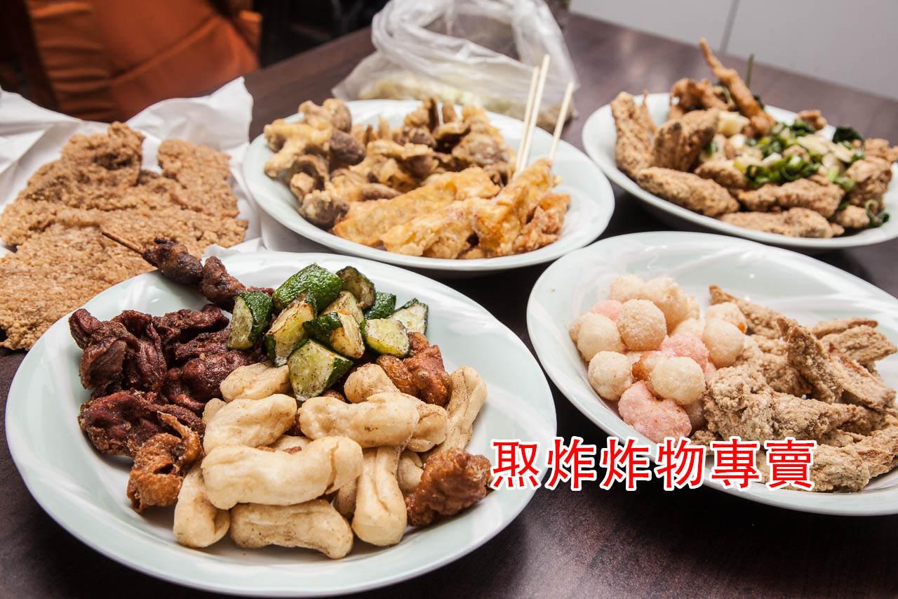 [桃園市]桃園鹽酥雞老店推薦!脫油處理清爽不油膩,如日式炸物般好吃的極品鹽酥雞!焣炸炸物專賣