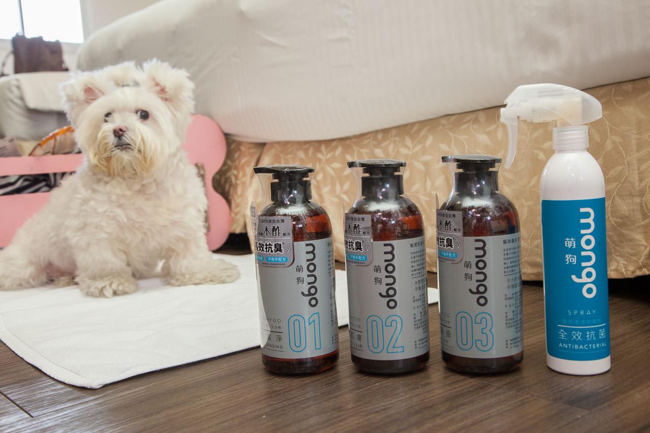 [寵物日記]MIT台灣製造,對毛孩最貼心的寵物清潔用品~萌狗mongo寵物洗毛精+寵物環境專用噴劑