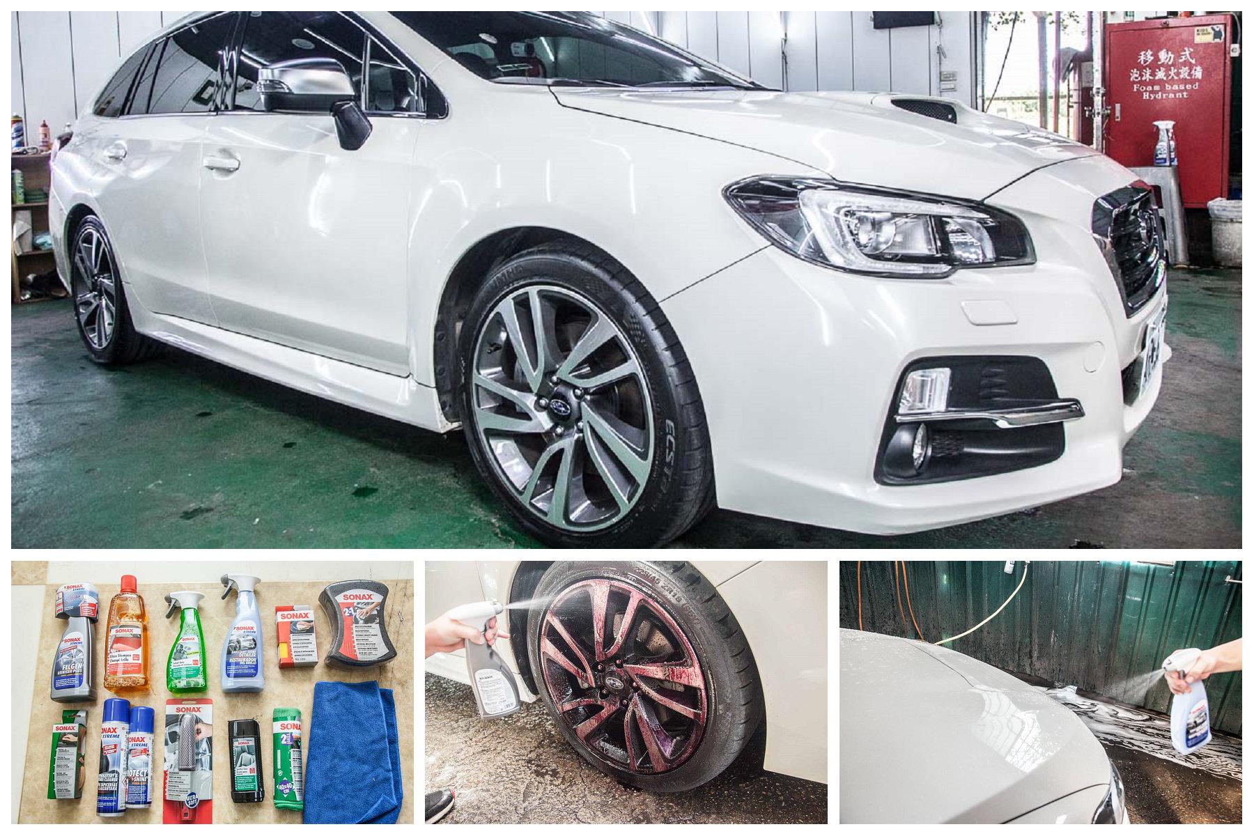 頂級車輛保養產品!在家就能輕鬆施作的極致德國科技鍍膜!德國SONAX鍍膜