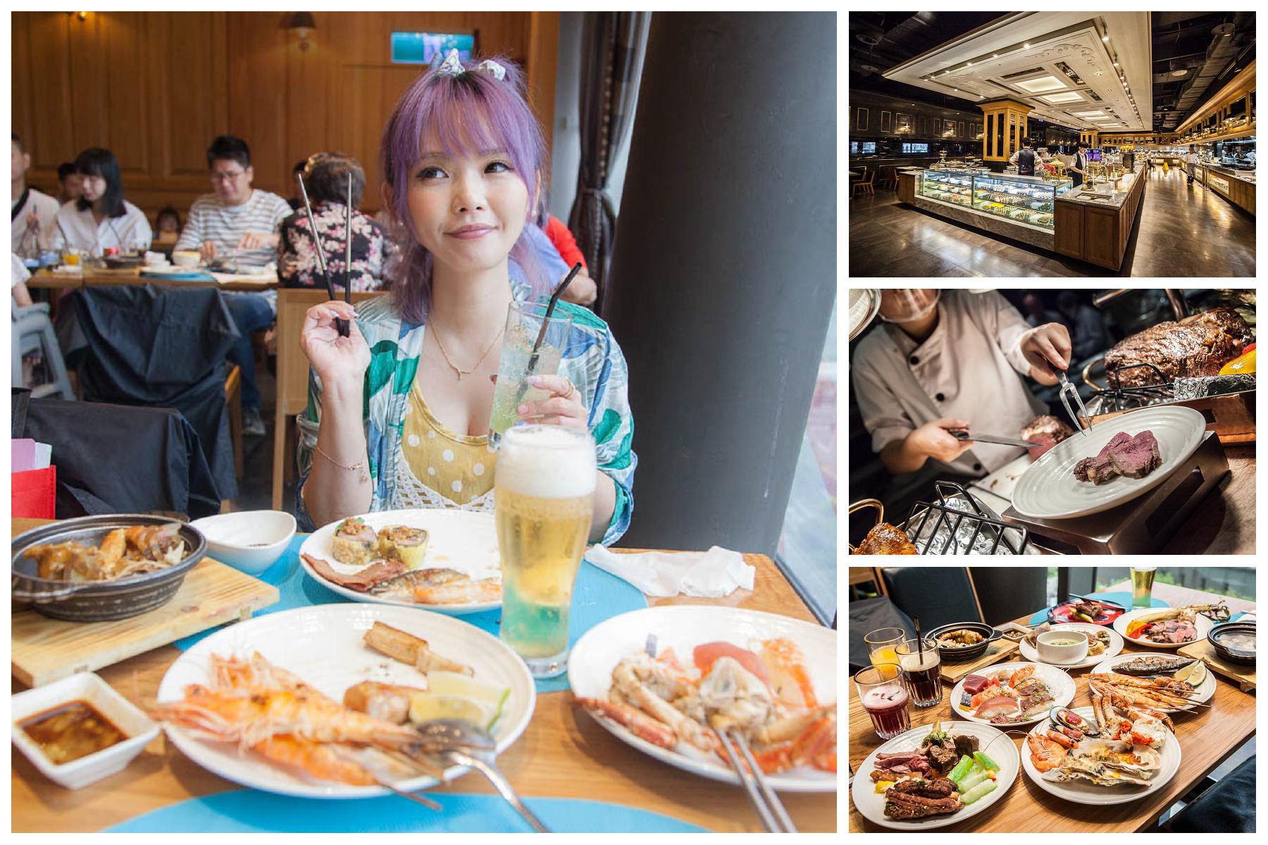 [台北吃到飽]饗食天堂怎麼吃才會回本?肋眼牛排、生魚片、烤鴨、生蠔通通拿三輪啦!饗食天堂-信義店
