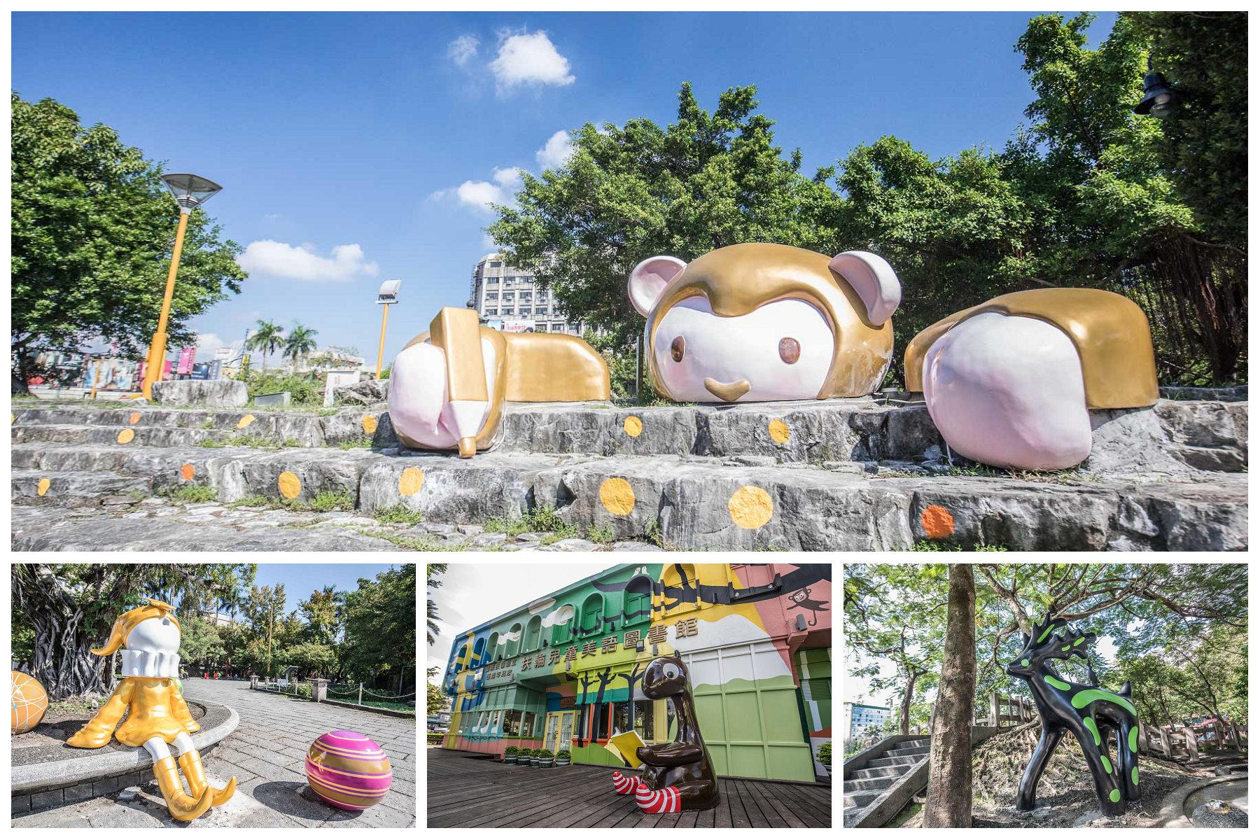[宜蘭羅東]宜蘭羅東最新景點,中山公園新面貌,青鑼青年創意基地!宜蘭羅東中山公園