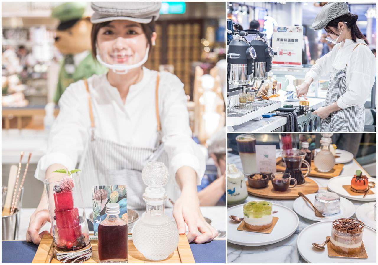 [台中西屯]台中新光三越美食推薦,精品級咖啡+米其林等級甜點!kafeD咖啡-新光台中店