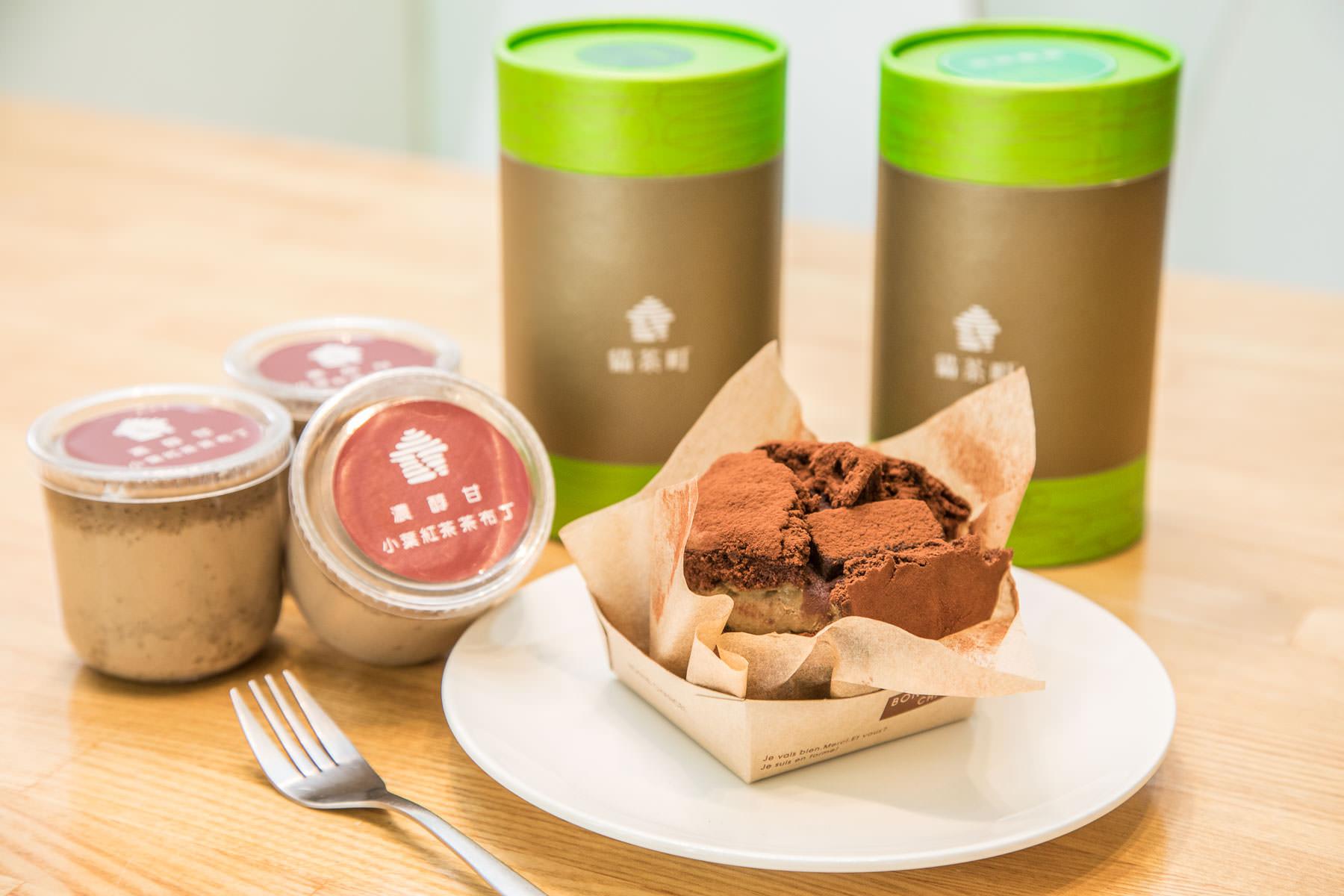 [台北松山]台北甜點推薦,頂級茶入甜點,玩轉台灣好茶新創意!貓茶町民生形象店
