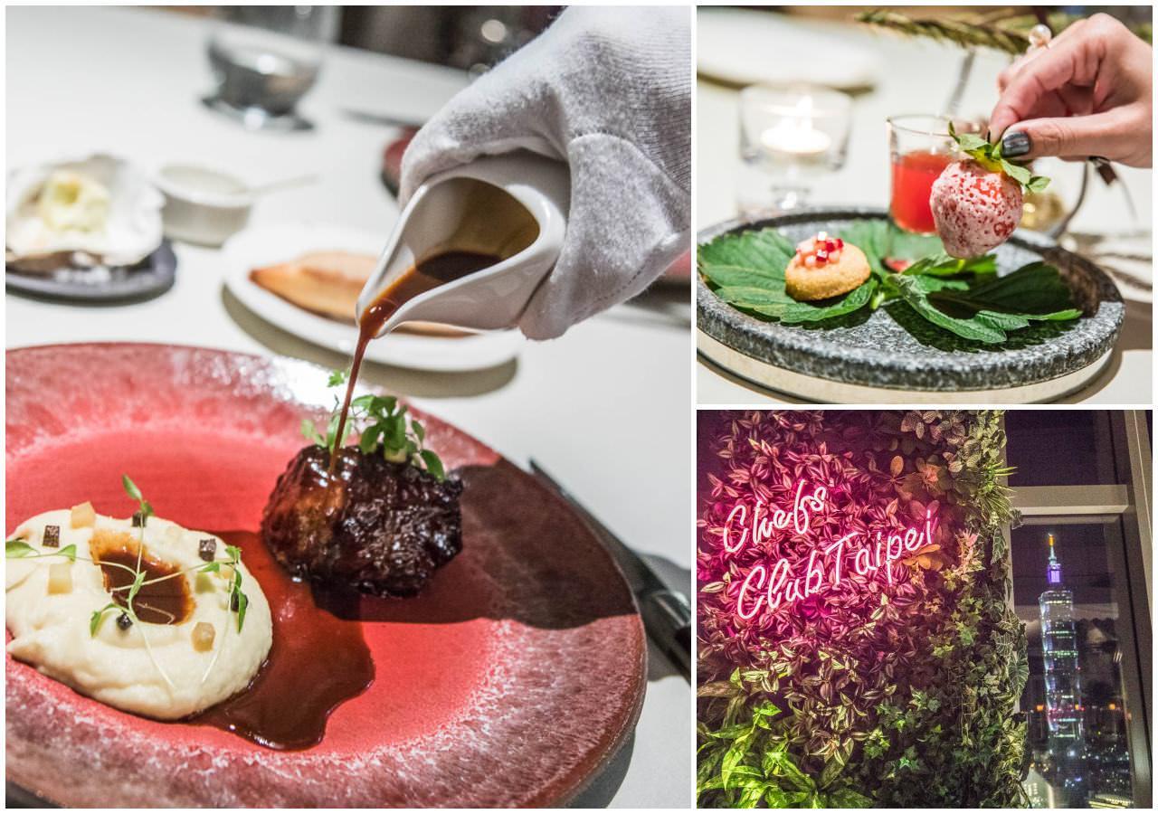 [台北信義]台北美食推薦,簡單摘星!米其林主廚客座,在餐桌上環遊世界!Chefs Club Taipei