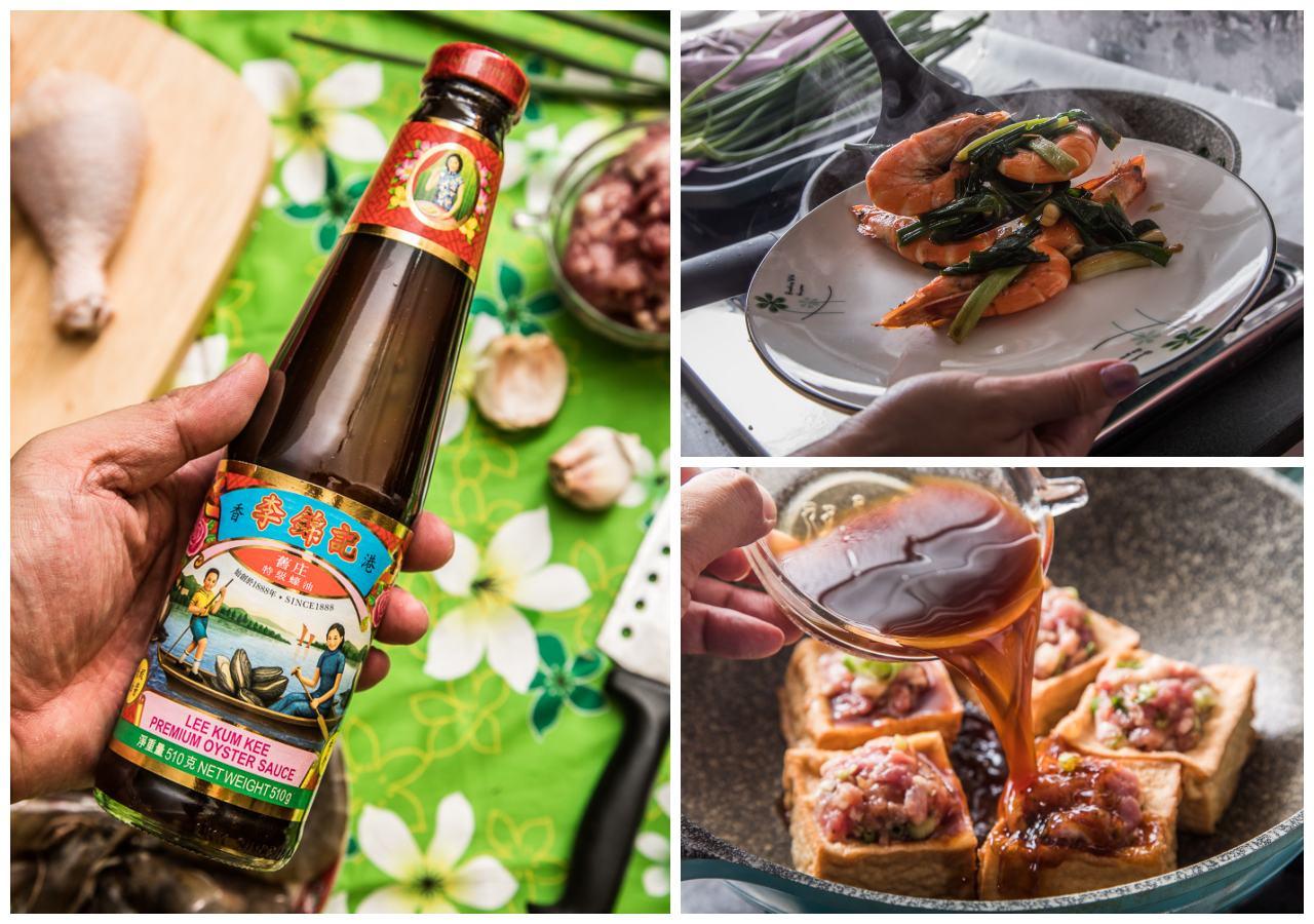 李錦記舊庄特級蠔油/媽媽們的神級調味料!油豆腐鑲肉、香烤雞腿 、蔥爆蠔汁蝦完整食譜