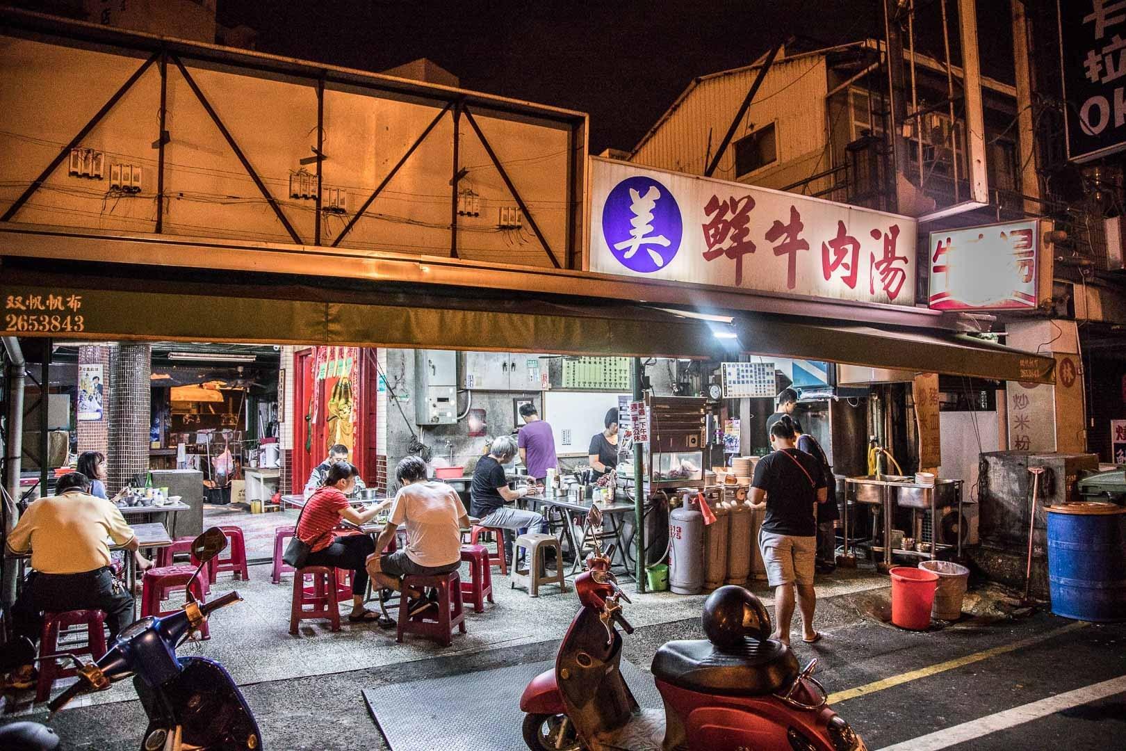 [台南美食]台南牛肉湯推薦,現切現沖溫體牛,24小時營業的美味牛肉湯!美鮮牛肉湯