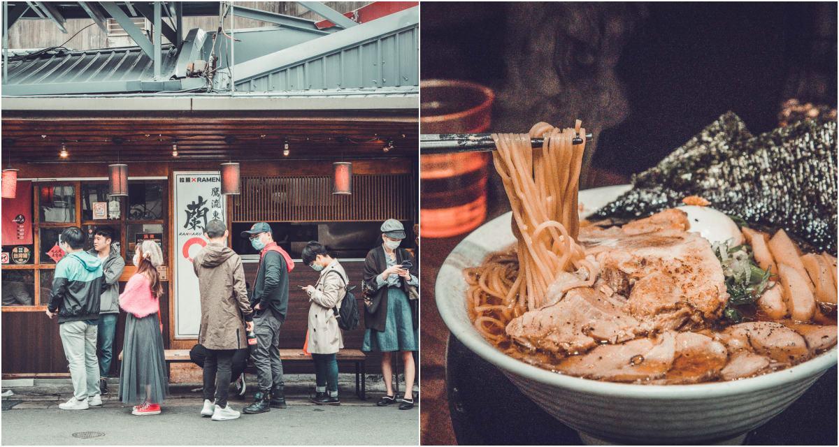 [台北美食]鷹流東京醬油拉麵蘭丸-延吉店/兩千多則google評價4.1顆星!超人氣延吉街排隊醬油拉麵