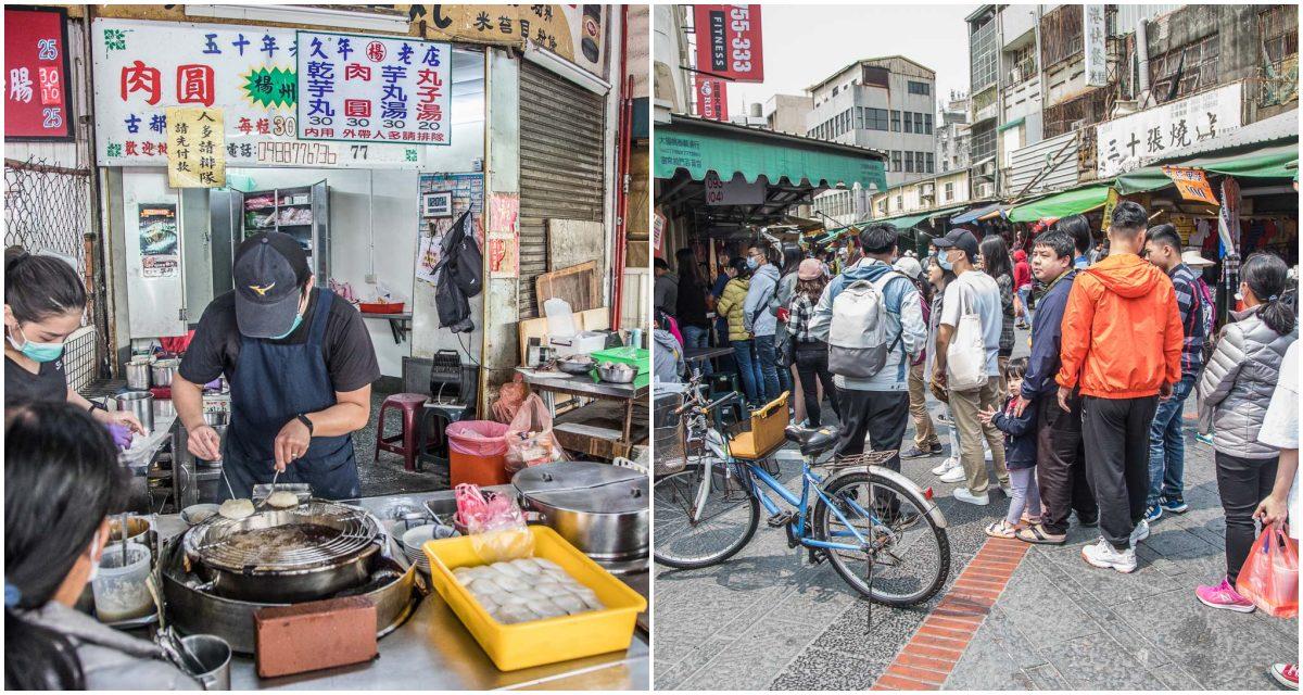 [鹿港美食]楊州肉圓芋丸/隱身傳統市場裡的六十年肉圓老店,用餐時間都排到馬路上了!